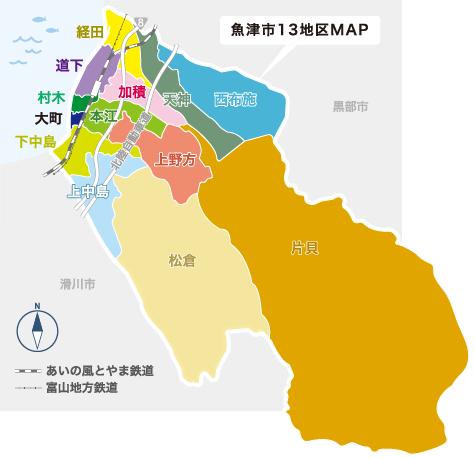 各地区マップ