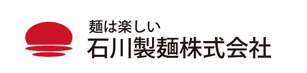 石川製麺 株式会社