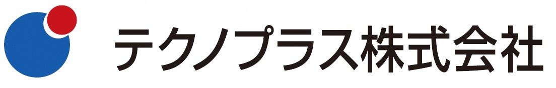 テクノプラス 株式会社