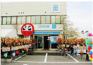 株式会社広浜PR画像1
