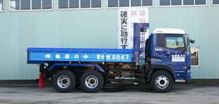 中川運輸株式会社PR画像1