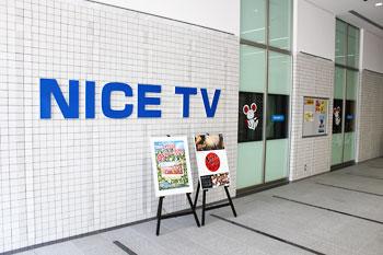株式会社新川インフォメーションセンター(NICE TV)メイン画像