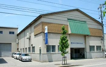 魚津印刷株式会社メイン画像