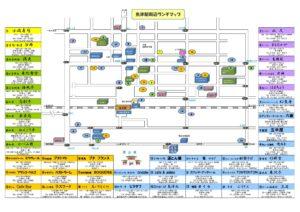 ☆魚津駅前ランチマップ【観光案内所より提供】のサムネイル
